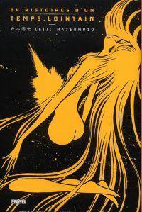 24 histoires d'un temps lointain, manga chez Kana de Matsumoto