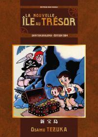 La nouvelle île au trésor, manga chez Isan manga de Tezuka