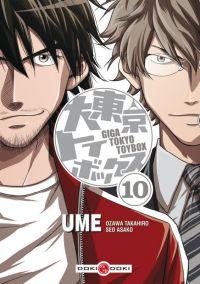 Giga Tokyo Toybox T10, manga chez Bamboo de Ume