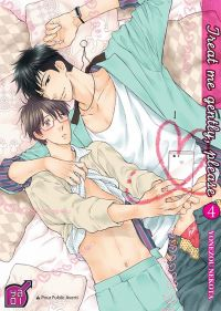 Treat me gently, please T4, manga chez Taïfu comics de Nekota