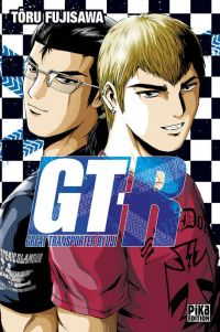 GT-R : Great Transporter Ryuji (0), manga chez Pika de Fujisawa
