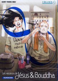 Les Vacances de Jésus et Bouddha T8, manga chez Kurokawa de Nakamura
