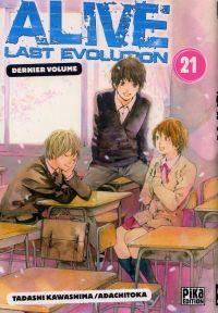 Alive - Last evolution  T21, manga chez Pika de Adachi, Kawashima