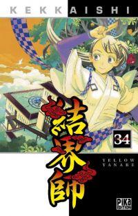 Kekkaishi T34, manga chez Pika de Tanabe