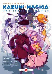 Puella magi Kazumi magica - The innocent malice T3, manga chez Bamboo de Magica Quartet, Hiramatsu, Tensugi