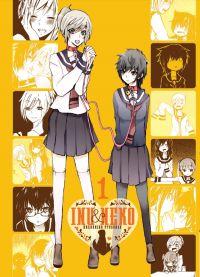 Inu & Neko  T1, manga chez Ototo de Kuzushiro