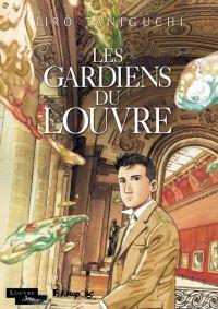 Les Gardiens du Louvre, bd chez Futuropolis de Taniguchi