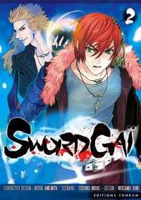 Sword gaï  T2, manga chez Tonkam de Inoue, Kine, Amemiya