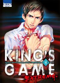 King's game extreme T4, manga chez Ki-oon de Kanazawa, Kuriyama