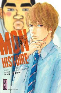 Mon histoire  T4 : , manga chez Kana de Kawahara