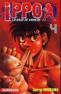 Ippo T1, manga chez Kurokawa de Morikawa