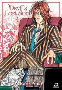 Devil's lost soul T4, manga chez Pika de Yuki