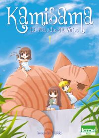 Kamisama – Réédition, T1 : La mélodie du vent (0), manga chez Ki-oon de Kotobuki