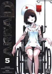 Area D T5 : Le labyrinthe de la mémoire (0), manga chez Pika de Nanatsuki , Kyung-il