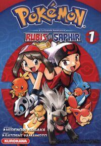 Pokémon la grande aventure  T1, manga chez Kurokawa de Kusaka, Yamamoto