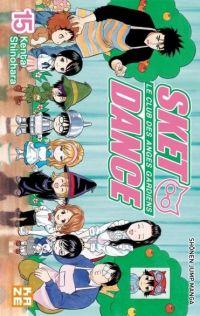 SKET dance - le club des anges gardiens T15, manga chez Kazé manga de Shinohara
