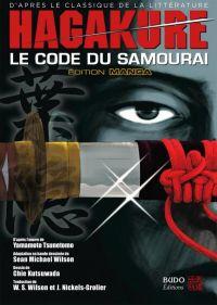 Hagakure : le code du samouraï, manga chez Budo éditions de Wilson, Kutsuwada
