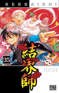 Kekkaishi T35, manga chez Pika de Tanabe