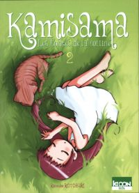 Kamisama T2 : Les contes de la colline (0), manga chez Ki-oon de Kotobuki