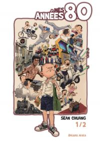 Mes années 80 T1, manga chez Akata de Chuang