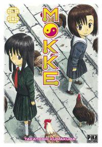 Mokke T8 : , manga chez Pika de Kumakura