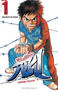 Prisonnier Riku T1, manga chez Akata de Seguchi