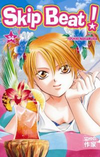 Skip beat ! T34, manga chez Casterman de Nakamura