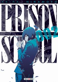 Prison school T2, manga chez Soleil de Hiramoto