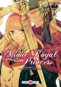 Mimic royal princess T2 : , manga chez Bamboo de Yukihiro, Musashino