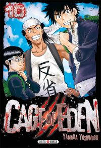 Cage of eden T10, manga chez Soleil de Yamada