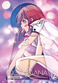 Nozokiana  T12, manga chez Kurokawa de Honna