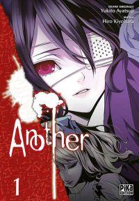 Another T1, manga chez Pika de Ayatsuji, Kiyohara
