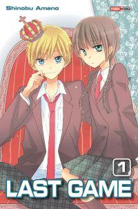 Last game T1, manga chez Panini Comics de Amano