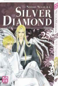 Silver diamond T25, manga chez Kazé manga de Sugiura