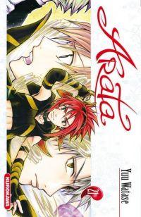 Arata T21 : , manga chez Kurokawa de Watase