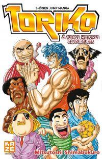 Toriko : & autre histoires savoureuses (0), manga chez Kazé manga de Shimabukuro