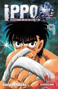 Ippo – Saison 4 - La loi du ring, T9, manga chez Kurokawa de Morikawa