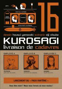 Kurosagi - Livraison de cadavres T16 : , manga chez Pika de Otsuka, Yamazaki