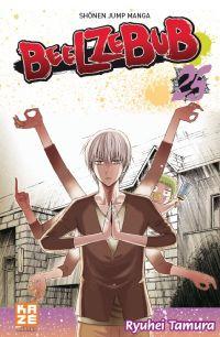 Beelzebub T25 : , manga chez Kazé manga de Tamura