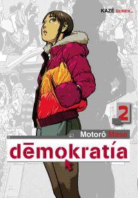 Demokratia T2 : , manga chez Kazé manga de Mase
