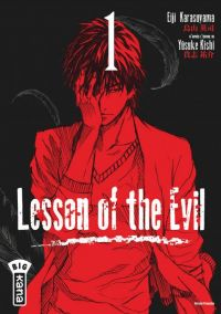 Lesson of the evil T1, manga chez Kana de Kishi, Karasuyama