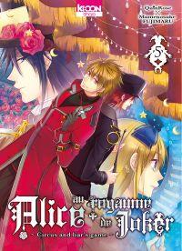 Alice au royaume de joker T5, manga chez Ki-oon de Quinrose, Fujimaru