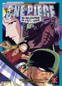 One Piece - La malédiction de l'épée sacrée T2 : , manga chez Glénat de Oda