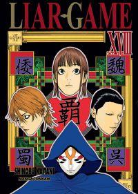 Liar game T18, manga chez Tonkam de Kaitani