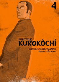 Inspecteur Kurokôchi T4, manga chez Komikku éditions de Nagasaki, Kôno