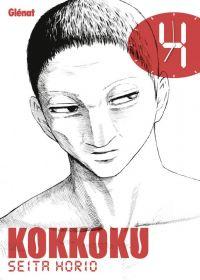 Kokkoku  T4 : , manga chez Glénat de Horio