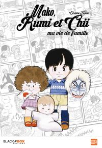 Mako, Rumi, et Chii, manga chez Black Box de Tezuka
