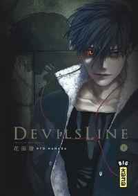 Devils line T1, manga chez Kana de Hanada