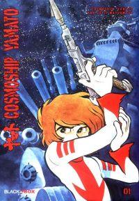 Cosmoship Yamato T1 : , manga chez Black Box de Matsumoto