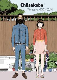 Chiisakobé T1 : Le serment de Shigeji (0), manga chez Le Lézard Noir de Mochizuki